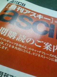 読んでいる雑誌