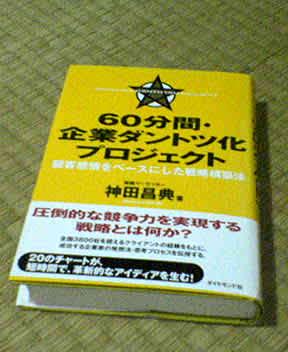 040816004135.jpg