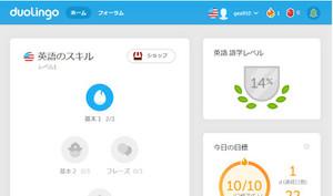 Duolingo_00